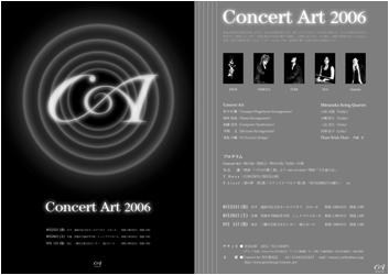 ConcertArt Flyer