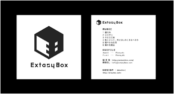 ExtasyBox