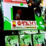 TOUR2009 DVD.